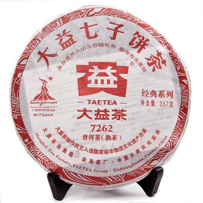 8 PU er ripe 7262 tea cooked 002 357g tea classic Chinese yunnan puer puerh pu