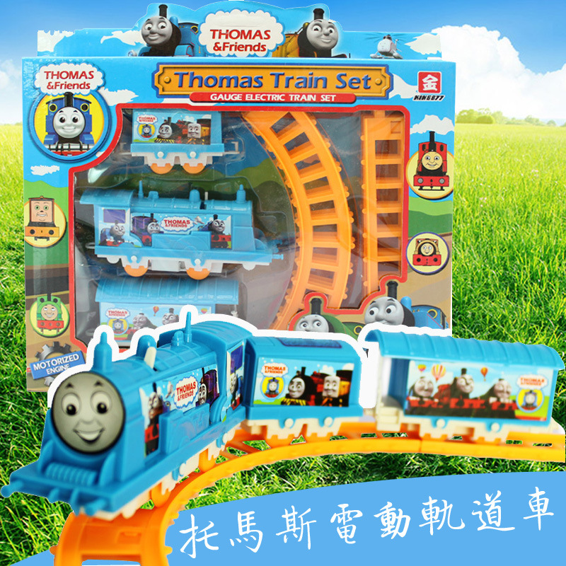 2015 New Thomas Electric Train Track Risky Rail Bridge Drop Play Set Toy For Kids Children's Xmas gifts Hot(China (Mainland))
