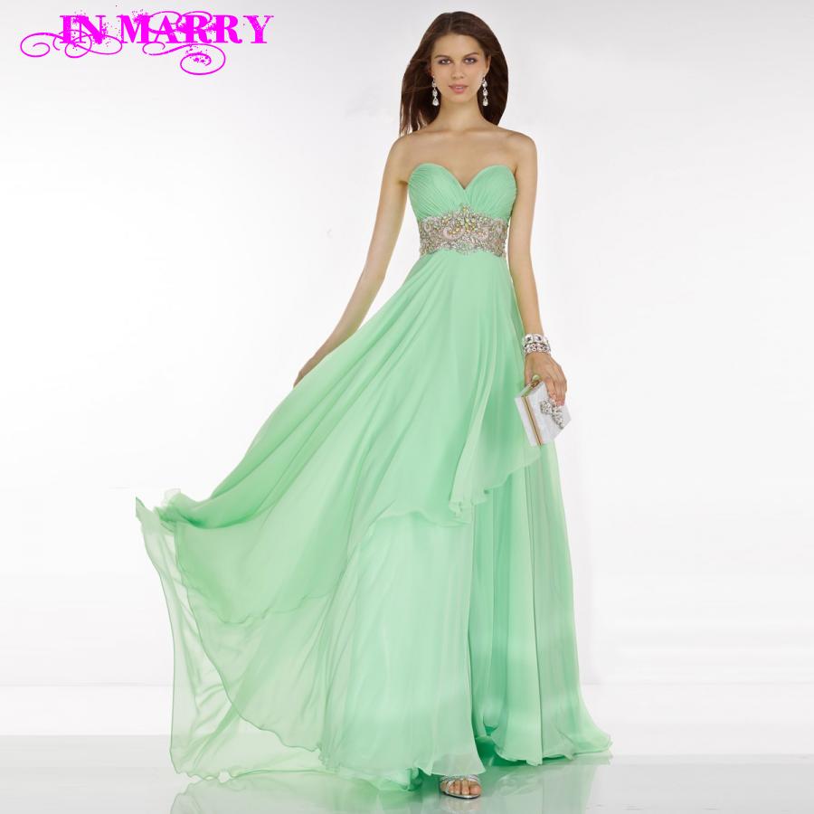 French Designer Prom Dresses 45