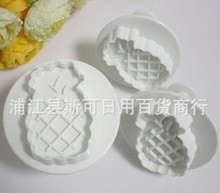 Stereo spring stamper sugar arts mold pineapple shape fondant cake tools DIY baking biscuit mold decorating cozinha accessories(China (Mainland))