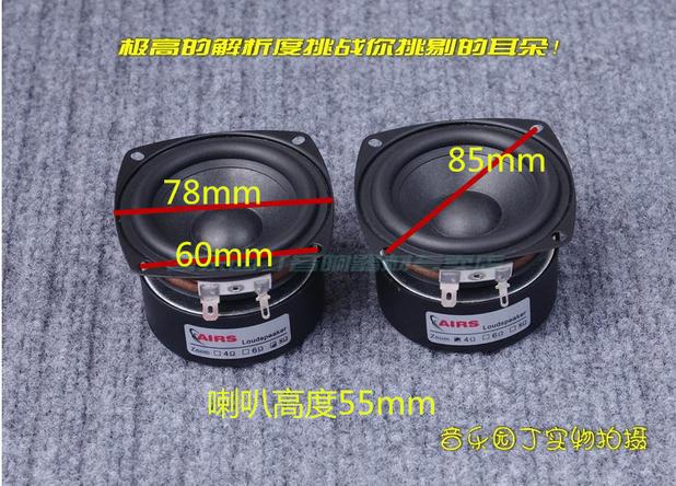 3-inch full-range speakers hifi fever 4-8 European high sensitivity midrange shipping<br><br>Aliexpress