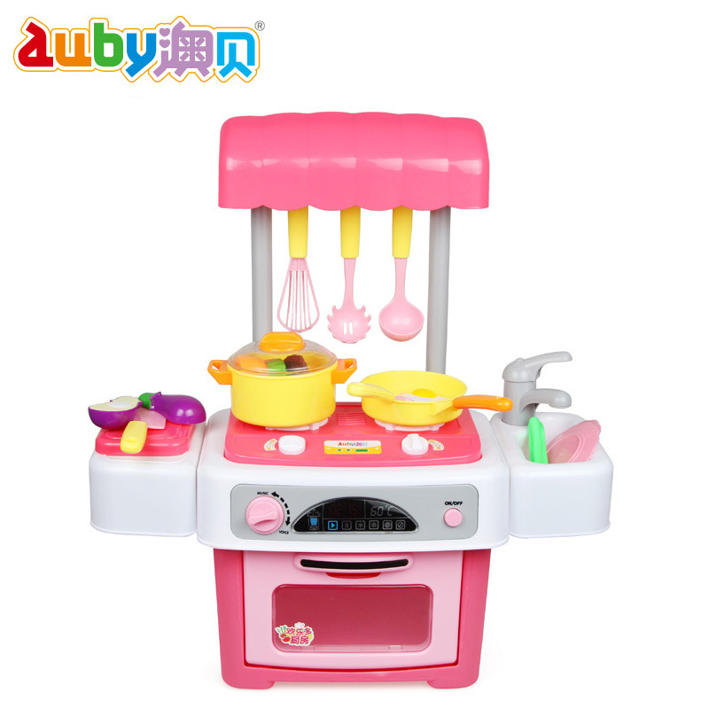 New Arrival Genuine Auby Brand Children's Play Toy House Girl Cooking Toy Baby Kitchenware Tableware Kitchen Set For Kids(China (Mainland))