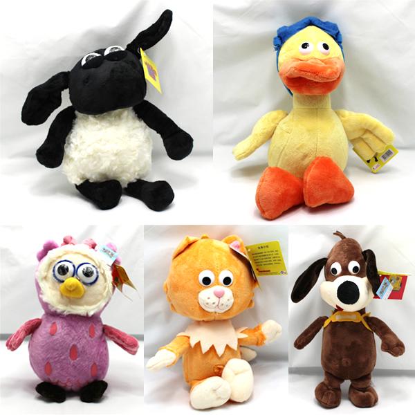 Genuine Cartoon Little Sheep Time Plush Doll Stuffed Animals Gift(China (Mainland))