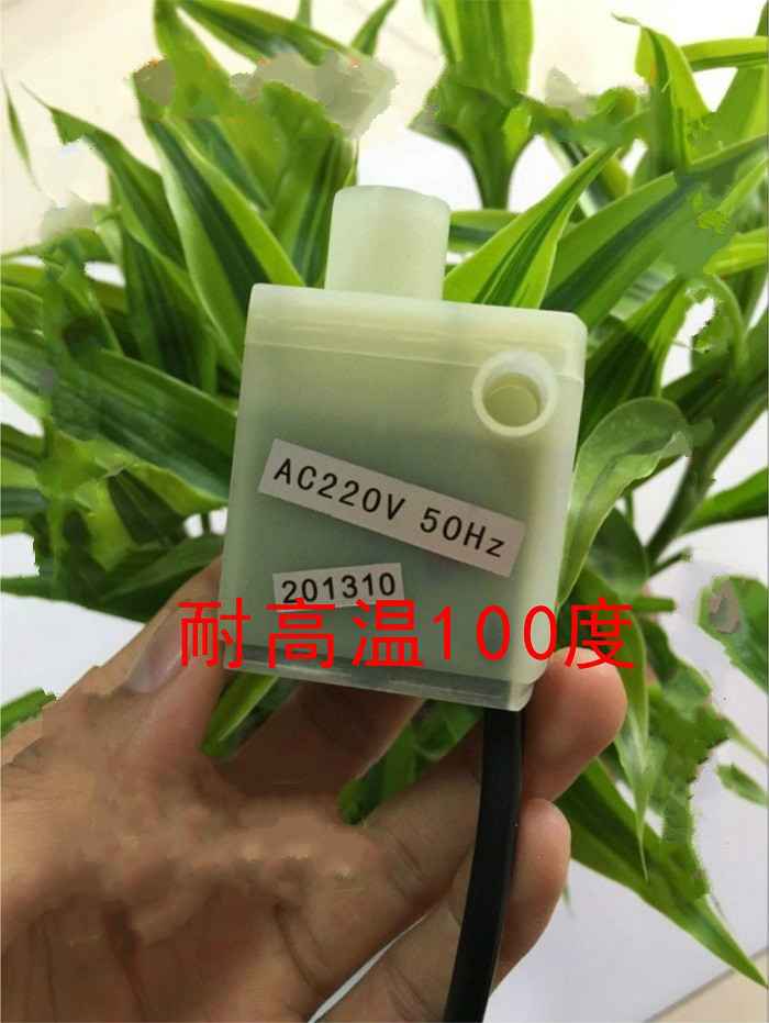1pc DC 220V brushless pump ceramic axle Latent amphibious Water cooled circulation water pump high lift Silent(China (Mainland))