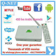 Arabic IPTV Box,450+ Free Arabic Channels, Arabic iptv with Android 4.4 HDMI TV Box(China (Mainland))