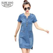 Buy 2016 new arrival summer women denim dresses short sleeves loose word dresses plus sizes v-neck solid denim dresses 176A 25 for $12.78 in AliExpress store