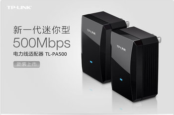 Free shipping Tp-link tl-pa500 cat power 500m electrolines a pair adapter iptv network card