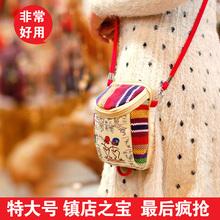 Национальный тенденция сумки женщин холст портмоне женщин креста тела женские мобильный телефон кошельки маленькая сумка мини
