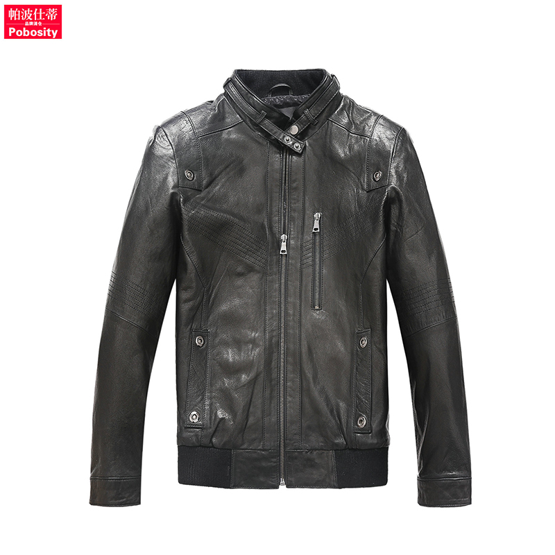 Bikers Zone Clothing genuine leather clothing