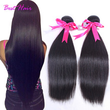 6A Brazilian Virgin Hair Straight Mocha Hair Products 4pcs/lot Brazilian Straight Virgin Human Hair Bundles Natural Black Hair