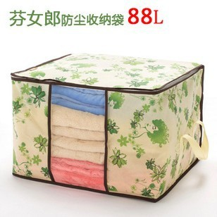 2015 Home Storage Organization 1 Pc 88l Storage Boxes Bin Basket Folding Organizer Container Box Boite De Rangement For Clothes(China (Mainland))