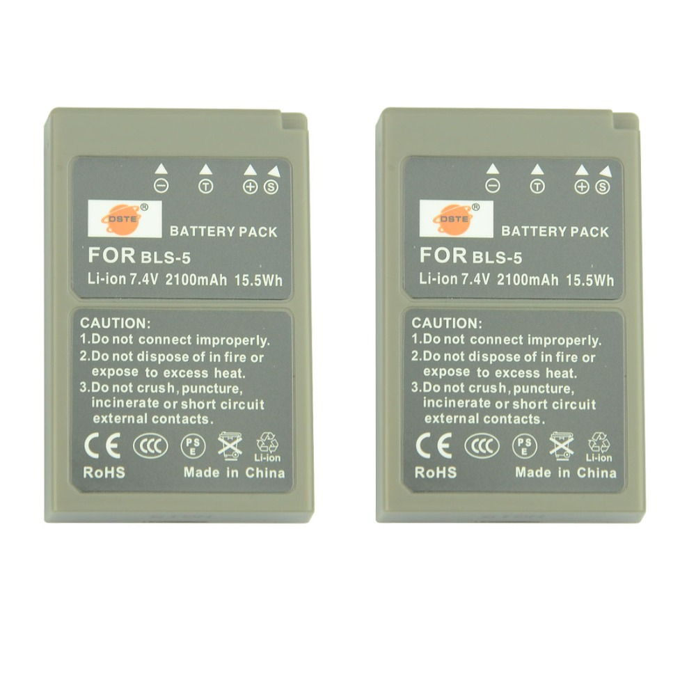 DSTE 2PCS PS-BLS5 Rechargeable Battery For Olympus E-420 E-450 E-600 E-620 E-P1 E-PL1 E-PLE15 E-PM1 E-PM2 E-M10 Camera