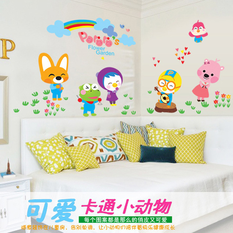 Kindergarten classroom wall decor wall stickers bedroom children 39 s room cartoon removable diy - Classroom wall decor ...