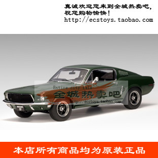 Car model aotuo FORD mustang gt 390 green