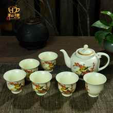 Fine spring kung fu tea matt tea set teaports big tea set