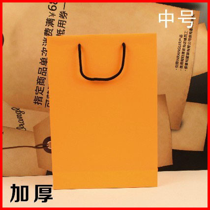 20pcs/lot 24cm*8cm*35cm kraft paper gift bag, , Festival gift bags, Paper bag with handles, wholesale(China (Mainland))