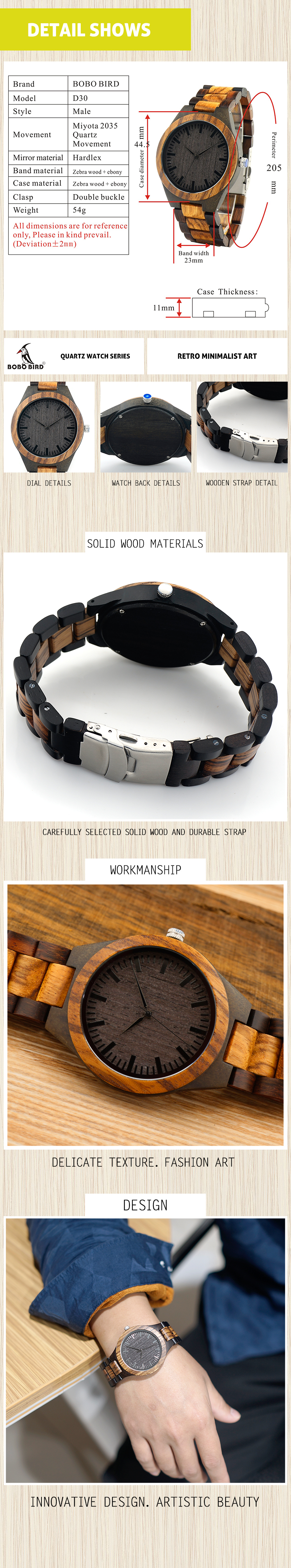 WOODEN WATCH D309