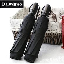 Y11 Brand Daiwenwo Black Umbrellas Rain Automatic for Men the Luxury Big Large Size Folding Umbrella Wind Resistant(China (Mainland))