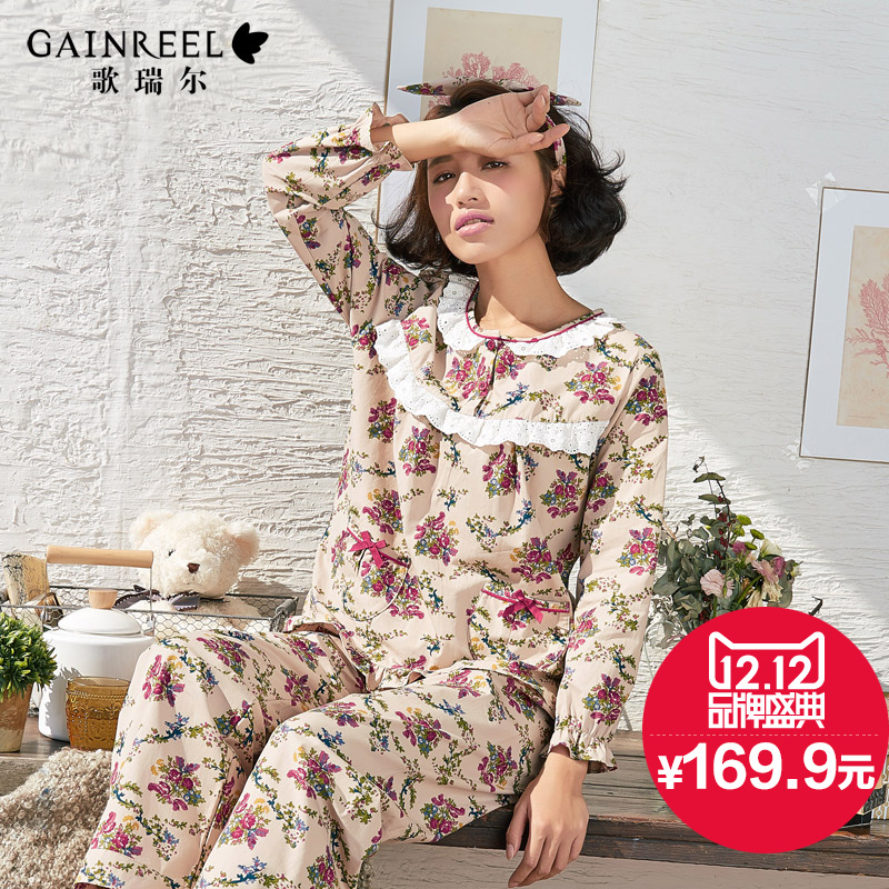 Song Riel autumn fresh printing comfortable long sleeved cotton pajamas women home service package sweet perfume