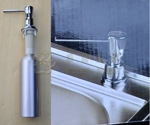 New Chrome Finish Kitchen Sink Soap Dispenser(China (Mainland))