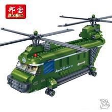 Kids Toys Building Blocks helicopter Model Building toy small particles 415 pcs blocks helicopter