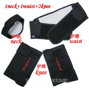 Tourmaline self-heating magnetic therapy neck guard belt waist support kneepad 4pc settourmaline belt()