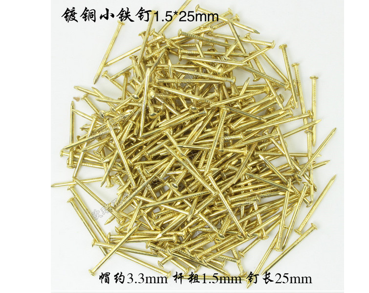 Small nail wooden box nails antique copper plating round iron nails 1.5mm*25mm(China (Mainland))