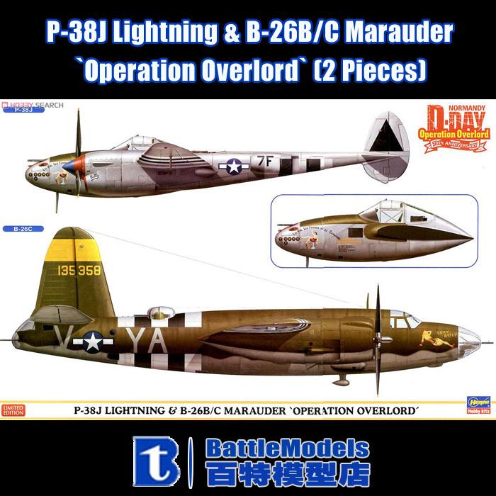Фотография Hasegawa MODEL 1/72 SCALE  military models #02091 P-38J Lightning & B-26B/C Marauder `Operation Overlord` model kit