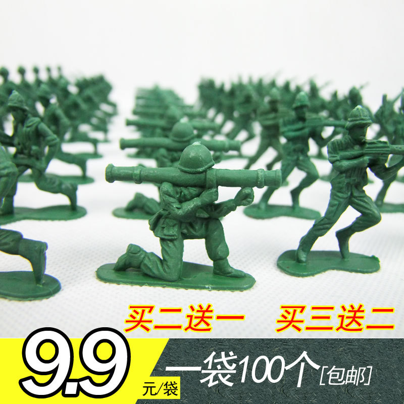100 Pcs World War Ii Soldier Model War Scene Military Toys 3Cm Vintage Army 5-16 Years Old Kids Toys Wholesale(China (Mainland))