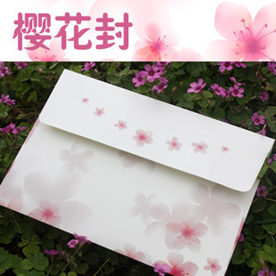 Goldenbarr coffeex series envelope stationery pink system<br><br>Aliexpress