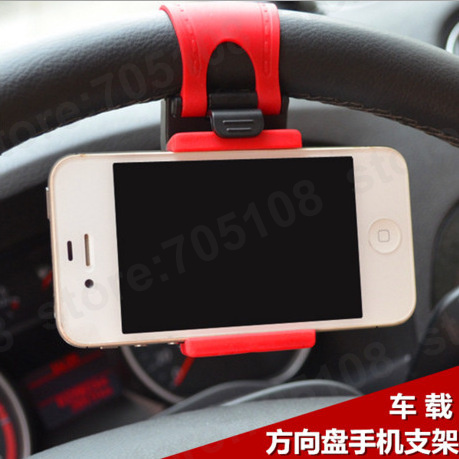Universal Car Steering Wheel Mount Holder Rubber Band iPhone 4 5 6 iPod MP4 GPS Samsung S5 htc Mobile Phone Holders - On-Line-store store