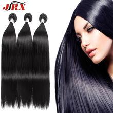 JRX 6a année Non Transformés Malaisie Vierge Cheveux Malaisiens Cheveux raides Naturel Noir Armure Humaine Extensions Bundles 3 PCS Lot