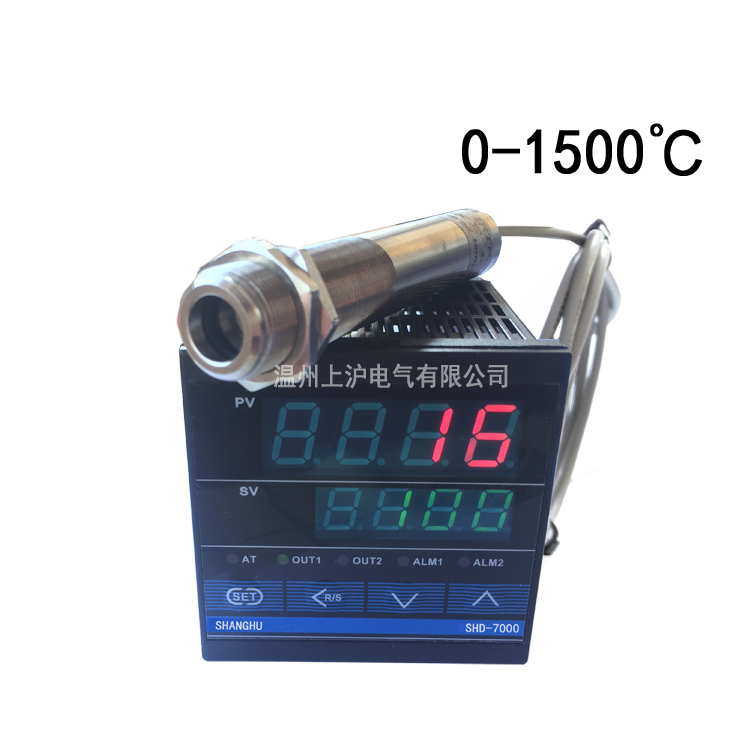 0-1500 degree Online infrared thermometer probe temperature Infrared temperature sensor transmitter(China (Mainland))