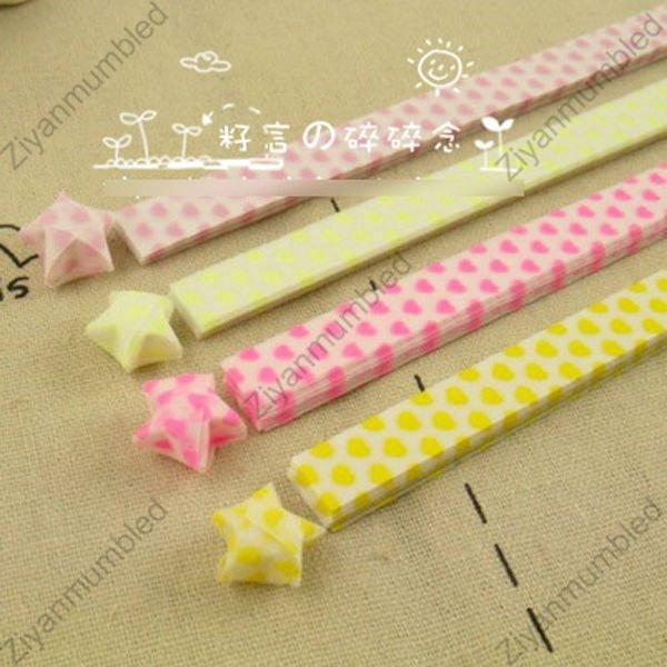 Night Lights Korean Shinny Stripe origami lucky star paper Glitter colorful folding 150pcs strips