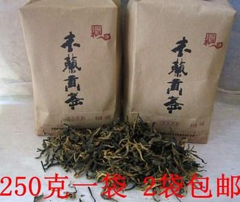 dian hong honey kung fu black tea black tea 250 G bags