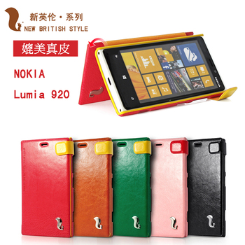 High Quality Magnetic Clasp  Leather Flip Case Cover for  Lumia 920 Cell Phone Accessories Free Shipping