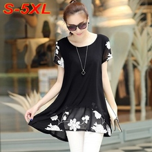 S-5XL Plus Size Women Blouse Summer 2015 Long Shirt Chiffon Blouse Embroidery Loose Tops Short Sleeve blusas femininas T5418