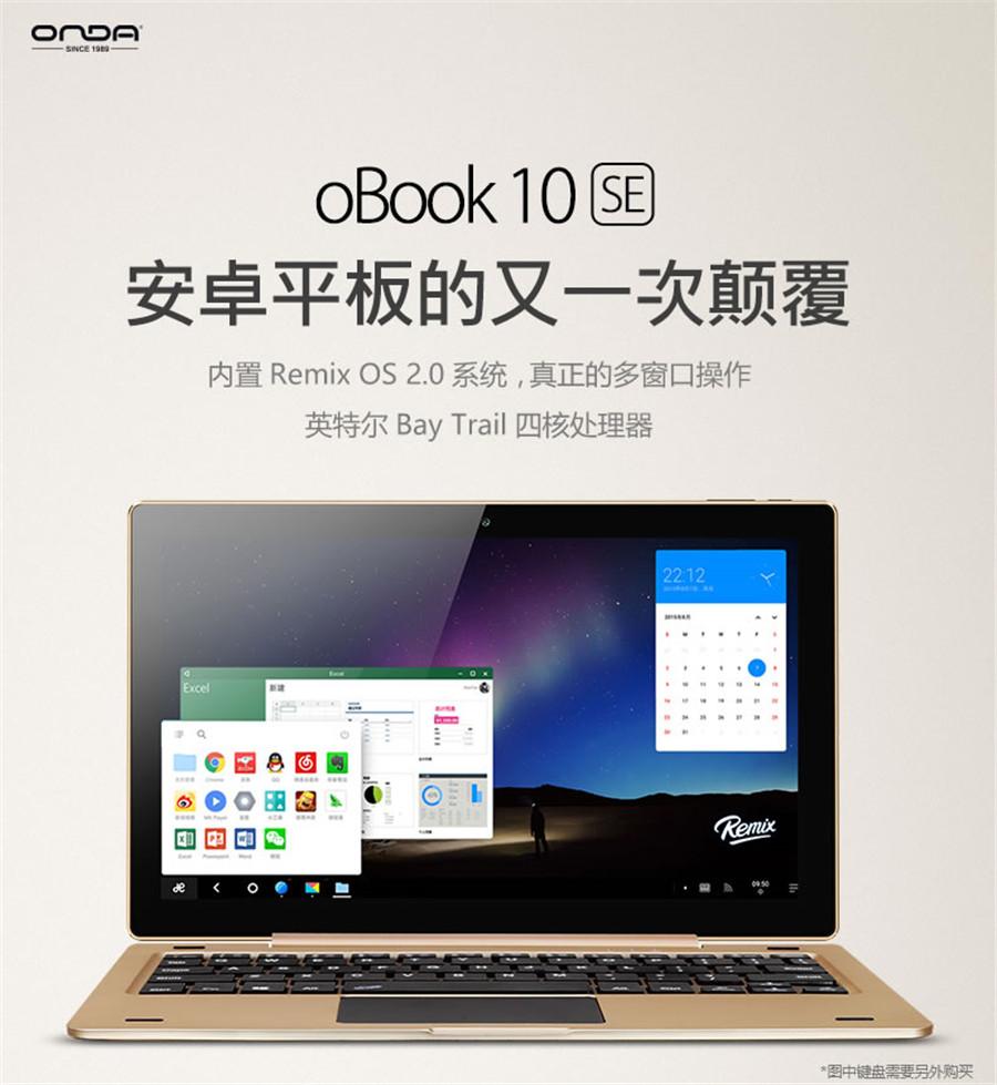 oBook10SE-TB790-01