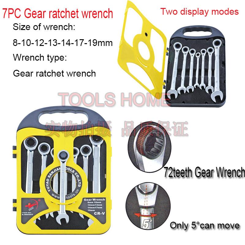 Free shipping!!7PCS/set Chrome Vanadium Gear ratchet wrench set, spanner set,gear wrench set, car repairing tools