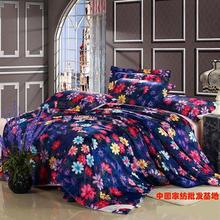 Floral blue luxury  bedding set king size queen s sets silk flower duvet quilt cover bedsheet bed linen sheet(China (Mainland))
