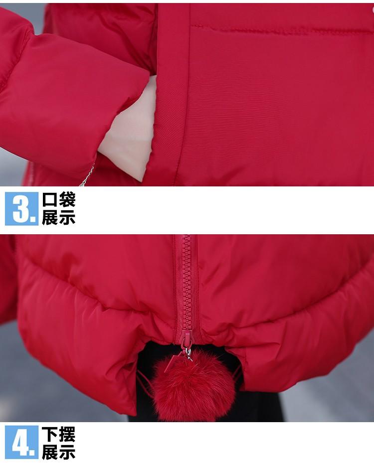 2016 kış Uzun bölüm kadın Kore pamuk ceket kadın moda kapüşonlu pelerin tipi ceket Koleji Rüzgar