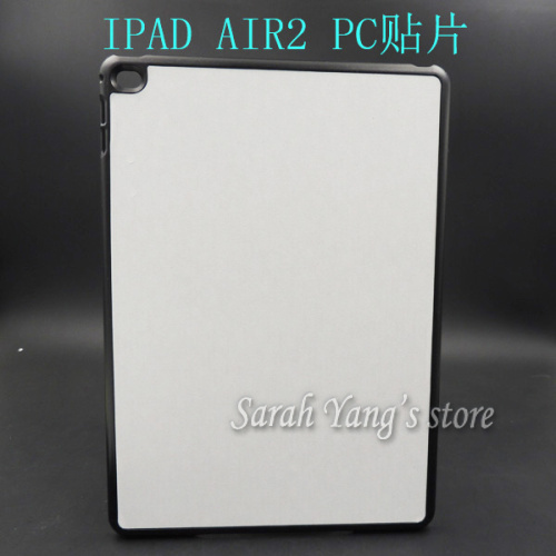 2D Sublimation Blank Cases for ipad air 2 with Aluminum inserts and glue Free shipping!20pcs/lot(China (Mainland))