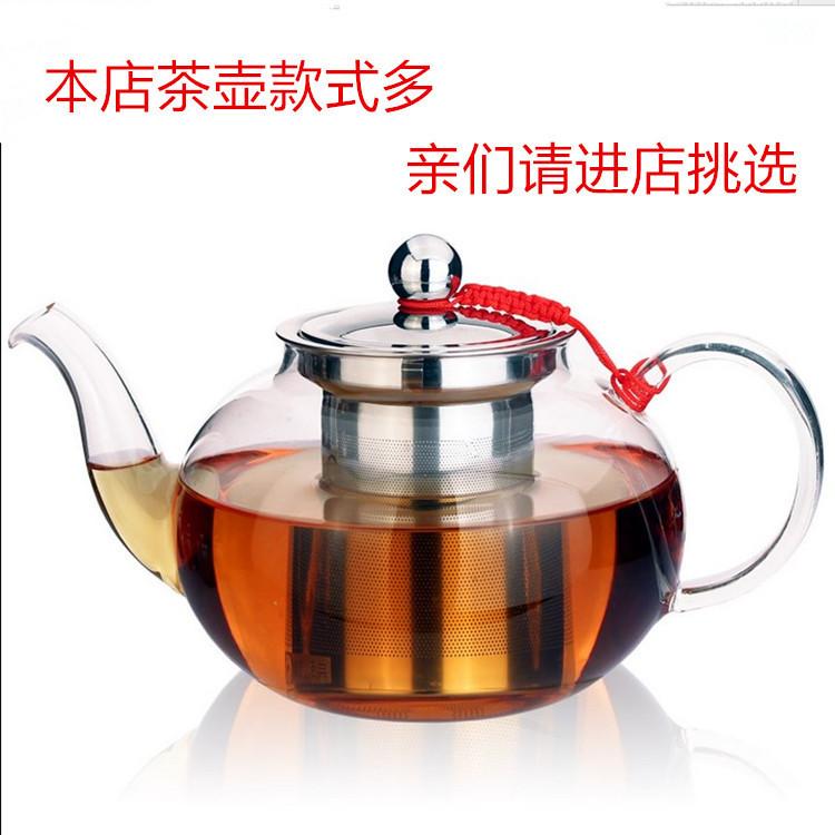 Modern Teapots Online Modern Infuser Teapot