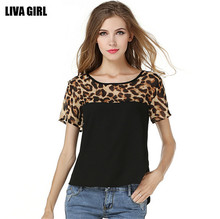 Summer Style O-Neck Leopard Loose Women T Shirt Contrast Color Women T Shirt Pullover Short Sleeve Plus Size XXL Ladies T-shirt