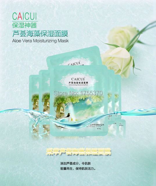 Newest Aloe And Alga Plant Collagen Crystal Mask Anti-aging Moisturizing Whitening Facial Mask Face Care Product For Women