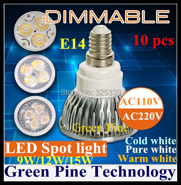 1Dimmable 12W 9W E14 MR16 GU10 E27 B22 GU5.3 High Power LED lamp Spotlight Downlight Bulb Lighting - Stareyes Green Pine Store store