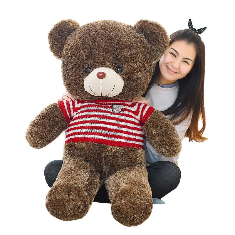 100cm Big size Teddy bear soft Plush kids Toys stuffed doll Wearing a sweater(China (Mainland))