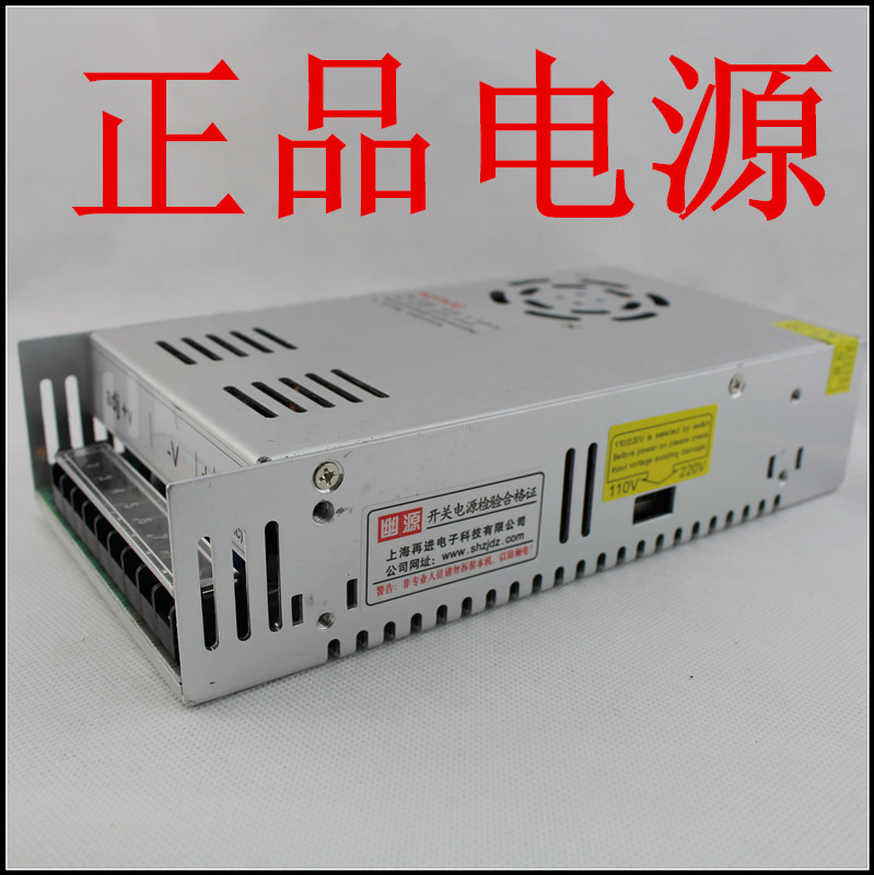 350w36v switching power supply 36v10A centralized 350w36v10a<br><br>Aliexpress