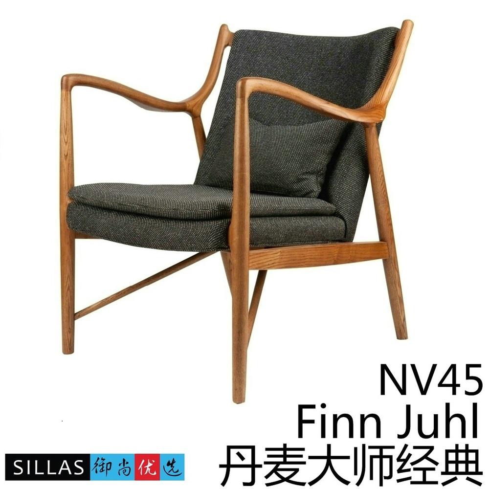 Wood single european fabric sofa lounge chair stylish for Designer furniture replica europe