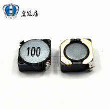 100 PCS/LOT SMD power inductor 3 d18 10 uh word 4 * 0.7 2 mm PS3D18-100 mt shielding - MAO LONG electronic store